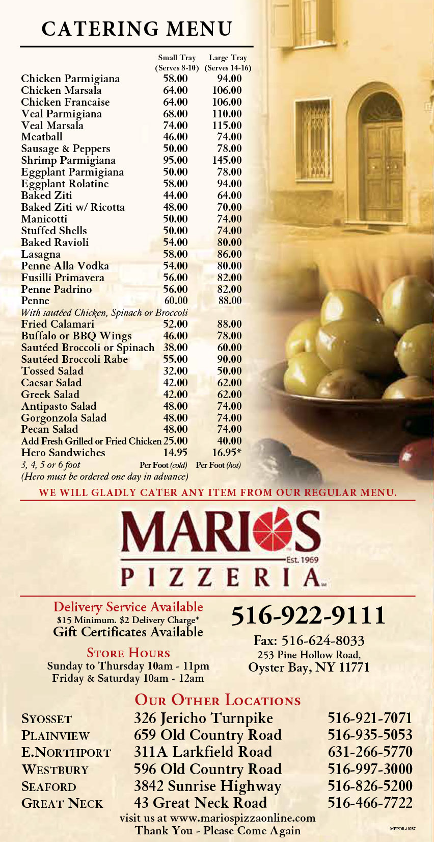 Mario's pizza commack coupons